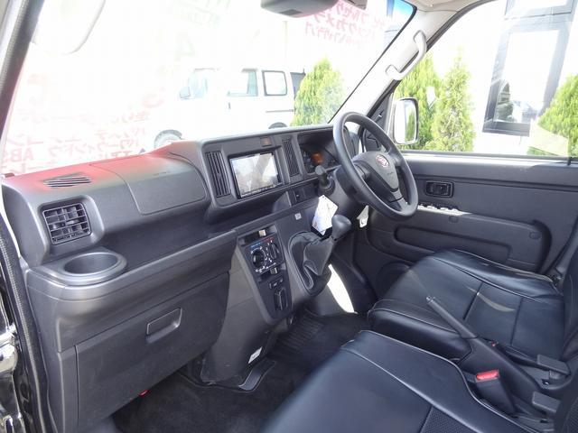 クルーズターボSAIII 4WD マニュアル ターボ 衝突被害軽減装置 アイドリングストップ 電動格納ミラー ナビ フルセグTV バックカメラ キーレス(22枚目)