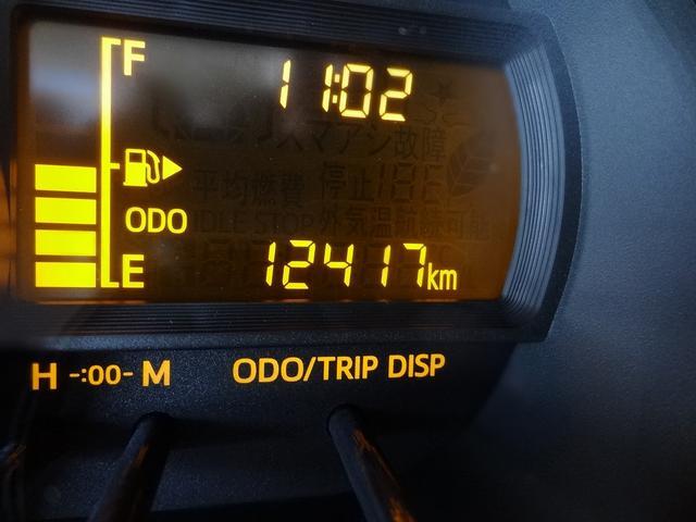 クルーズターボSAIII 4WD マニュアル ターボ 衝突被害軽減装置 アイドリングストップ 電動格納ミラー ナビ フルセグTV バックカメラ キーレス(32枚目)