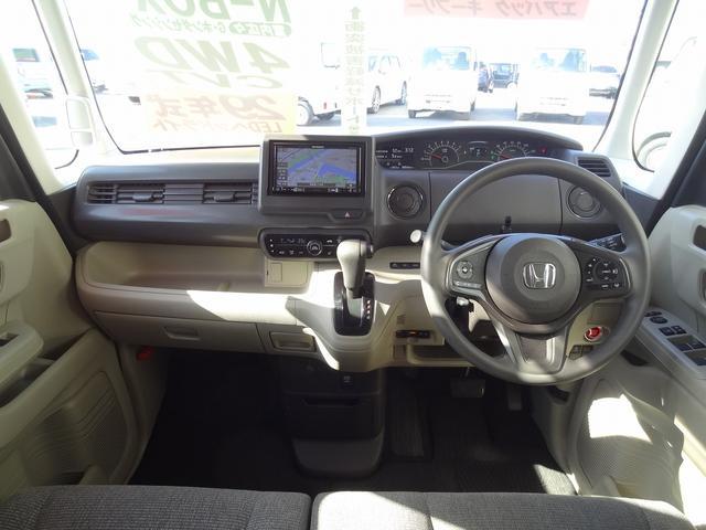 Gホンダセンシング 4WD 衝突被害軽減装置 クルーズコントロール LEDヘッドライト シートヒーター SDナビ バックカメラ キーフリー(8枚目)