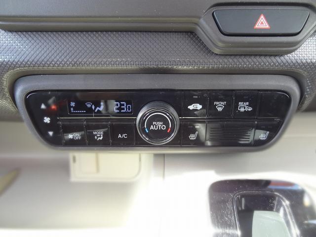 Gホンダセンシング 4WD 衝突被害軽減装置 クルーズコントロール LEDヘッドライト シートヒーター SDナビ バックカメラ キーフリー(14枚目)