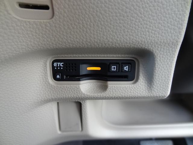 Gホンダセンシング 4WD 衝突被害軽減装置 クルーズコントロール LEDヘッドライト シートヒーター SDナビ バックカメラ キーフリー(15枚目)