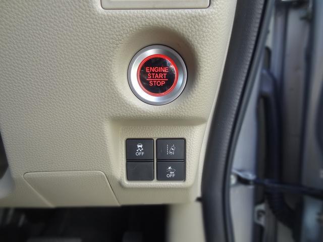 Gホンダセンシング 4WD 衝突被害軽減装置 クルーズコントロール LEDヘッドライト シートヒーター SDナビ バックカメラ キーフリー(18枚目)