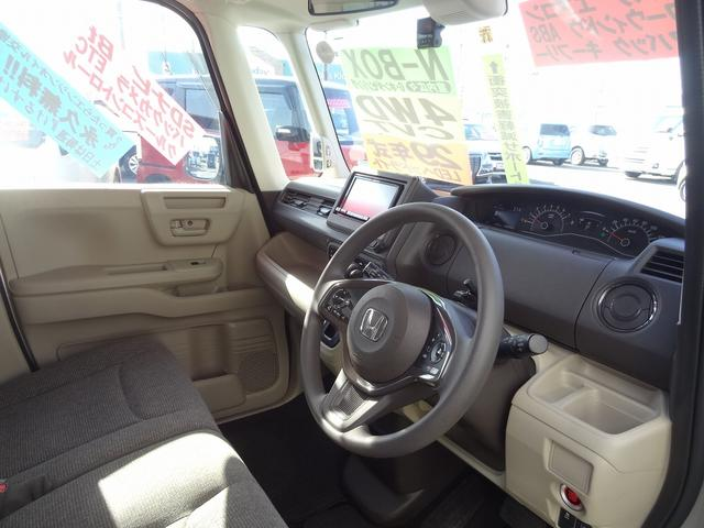 Gホンダセンシング 4WD 衝突被害軽減装置 クルーズコントロール LEDヘッドライト シートヒーター SDナビ バックカメラ キーフリー(20枚目)
