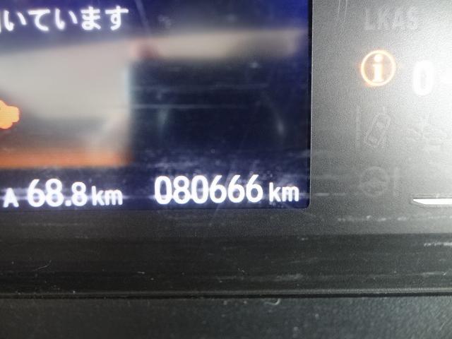 Gホンダセンシング 4WD 衝突被害軽減装置 クルーズコントロール LEDヘッドライト シートヒーター SDナビ バックカメラ キーフリー(33枚目)