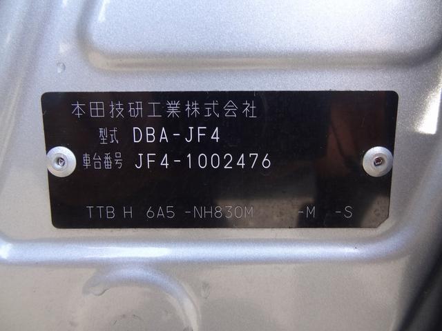 Gホンダセンシング 4WD 衝突被害軽減装置 クルーズコントロール LEDヘッドライト シートヒーター SDナビ バックカメラ キーフリー(34枚目)
