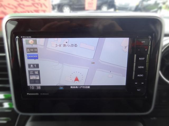 ハイブリッドXS 4WD 衝突被害軽減装置 全方位モニター用カメラパッケージ 両側パワースライドドア メモリーナビ Bluetooth TV 純正15インチアルミ ETC キーフリー(12枚目)