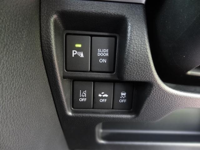 ハイブリッドXS 4WD 衝突被害軽減装置 全方位モニター用カメラパッケージ 両側パワースライドドア メモリーナビ Bluetooth TV 純正15インチアルミ ETC キーフリー(16枚目)