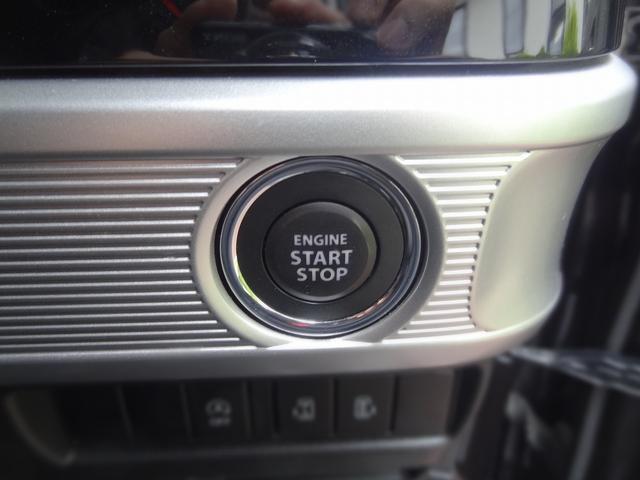 ハイブリッドXS 4WD 衝突被害軽減装置 全方位モニター用カメラパッケージ 両側パワースライドドア メモリーナビ Bluetooth TV 純正15インチアルミ ETC キーフリー(18枚目)