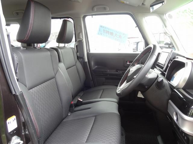 ハイブリッドXS 4WD 衝突被害軽減装置 全方位モニター用カメラパッケージ 両側パワースライドドア メモリーナビ Bluetooth TV 純正15インチアルミ ETC キーフリー(22枚目)