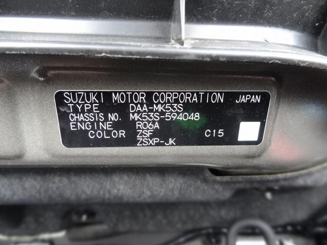 ハイブリッドXS 4WD 衝突被害軽減装置 全方位モニター用カメラパッケージ 両側パワースライドドア メモリーナビ Bluetooth TV 純正15インチアルミ ETC キーフリー(35枚目)
