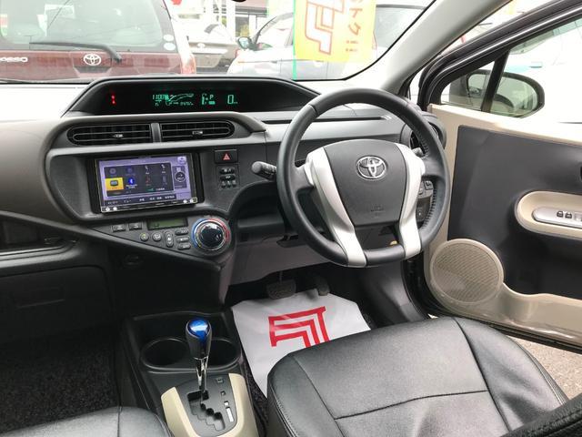 「トヨタ」「アクア」「コンパクトカー」「青森県」の中古車18