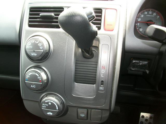 AU 4WD オートマ HID(15枚目)