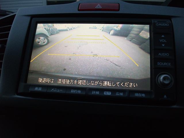 ホンダ フリード フレックス ジャストセレクション 5人 HDDナビTV
