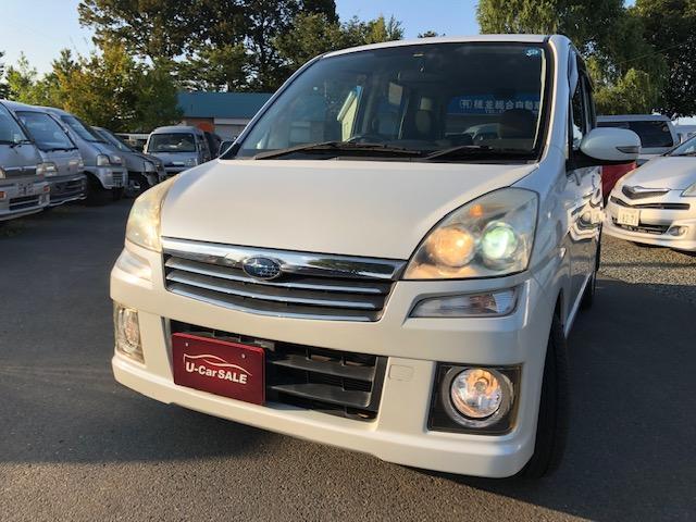 カスタムR 車検R4.9 HID キーレス アルミ 4WD(2枚目)