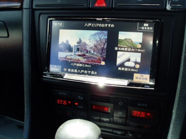 アウディ アウディ A4 2.0 レザー