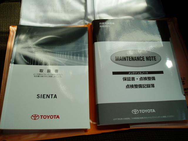 トヨタ シエンタ G 4WD ワンオーナー