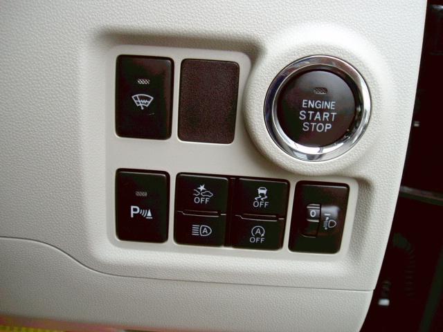 X LパッケージS 4WD ローダウン 16インチアルミ(8枚目)