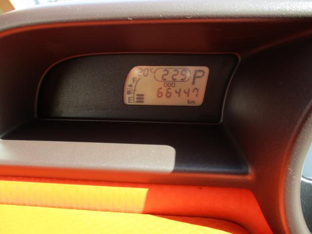 X 4WD ワンオーナー車 パワースライドドア(2枚目)