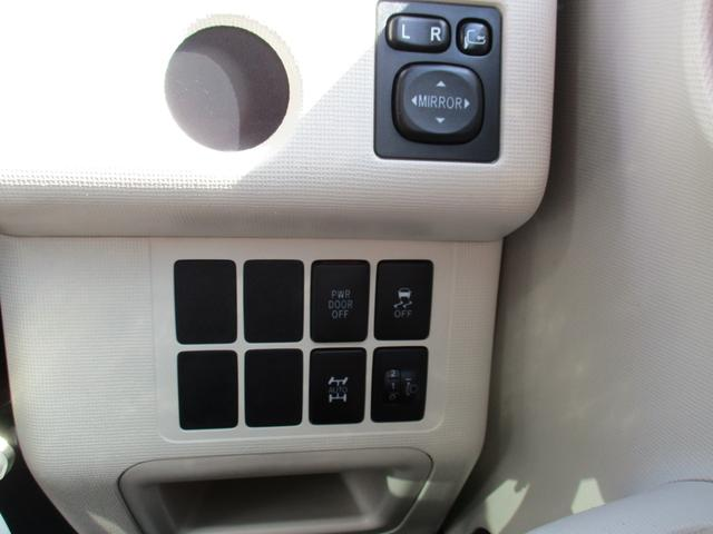 X 4WD ワンオーナー車 パワースライドドア(7枚目)