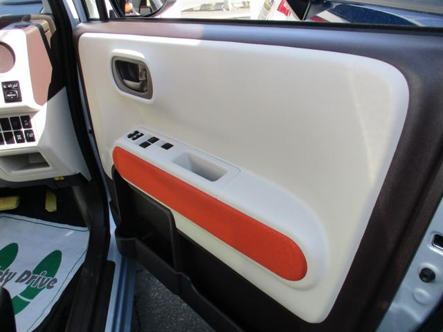 X 4WD ワンオーナー車 パワースライドドア(10枚目)