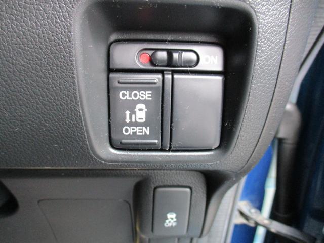 G・Lパッケージ パワースライドドア ワンオーナー車 フルセグナビ 4WD(6枚目)