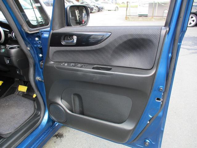 G・Lパッケージ パワースライドドア ワンオーナー車 フルセグナビ 4WD(10枚目)