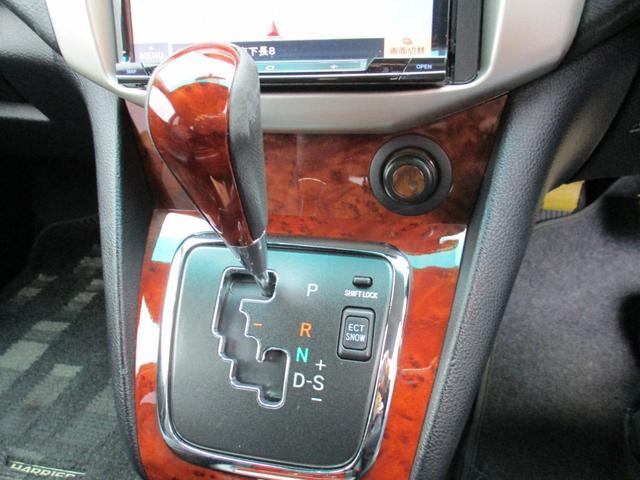 240G 4WD サンルーフ 22インチアルミ フルセグナビ(7枚目)