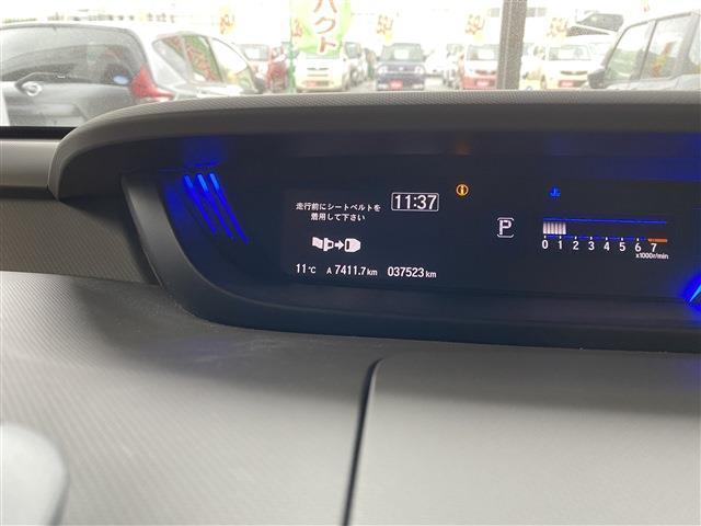 G HondaSENSING 4WD(16枚目)