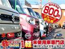 カスタムL SA3 4WD(9枚目)