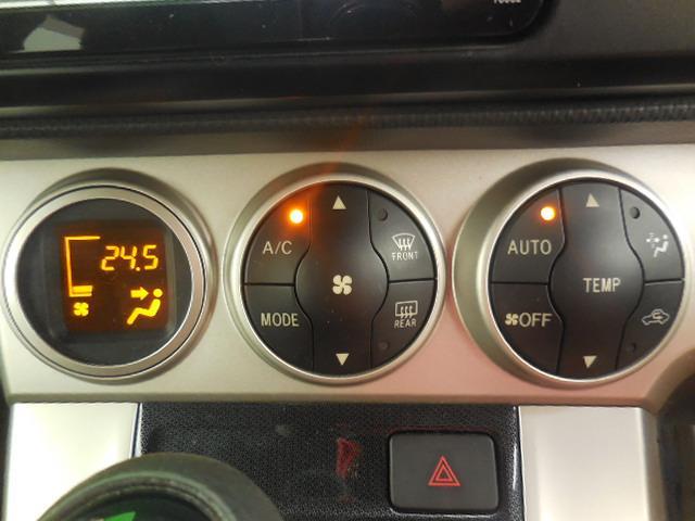 トヨタ カローラルミオン 1.8S 純正エアロ フルセグ ナビ TV バックモニター