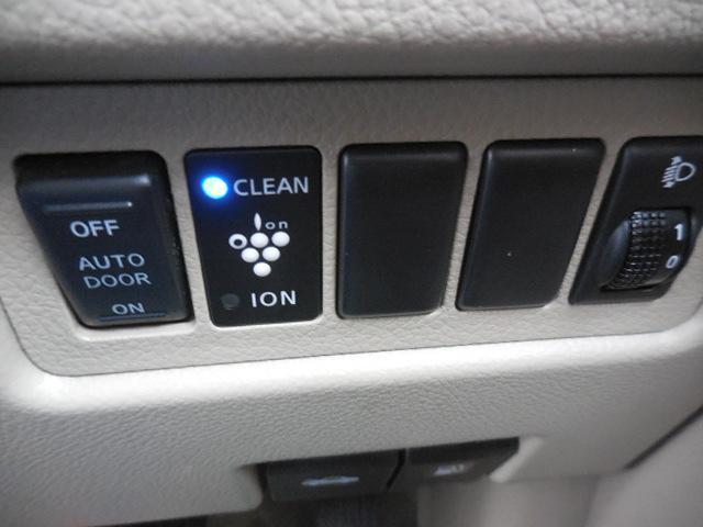 日産 セレナ 20G 後期型 4WD 両側パワースライドドア インテリキー