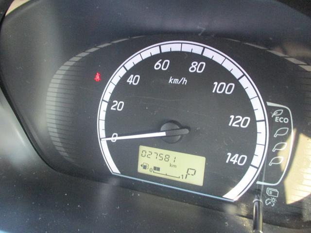 「日産」「デイズ」「コンパクトカー」「青森県」の中古車18
