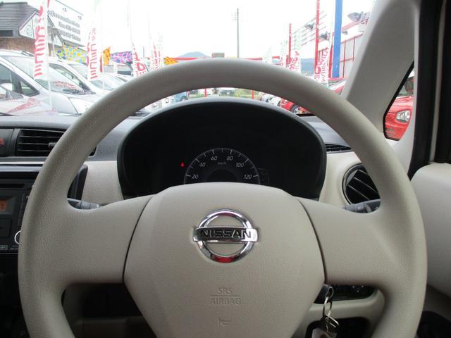 「日産」「デイズ」「コンパクトカー」「青森県」の中古車17