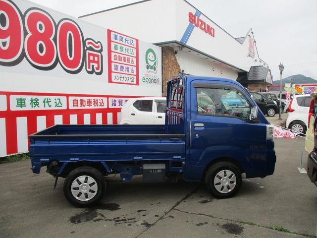 「スバル」「サンバートラック」「トラック」「青森県」の中古車4