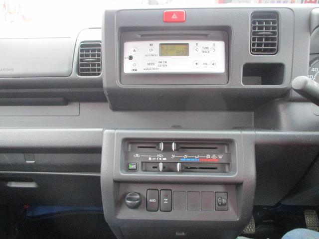 「スバル」「サンバートラック」「トラック」「青森県」の中古車11