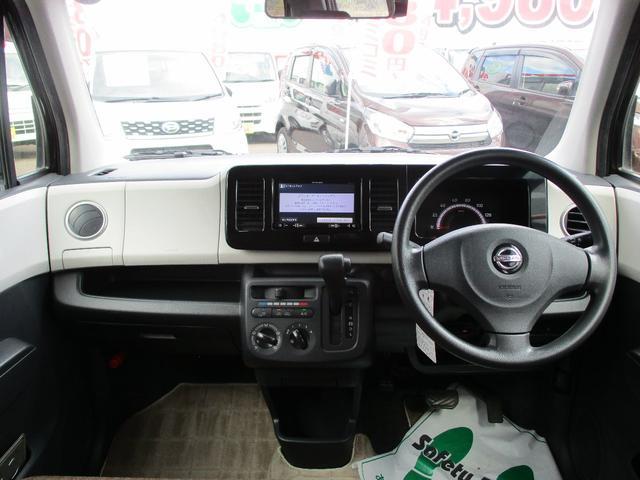 「日産」「モコ」「コンパクトカー」「青森県」の中古車11