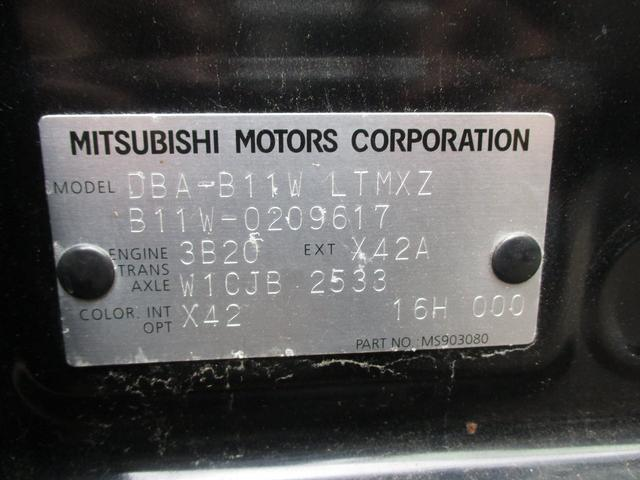 「三菱」「eKワゴン」「コンパクトカー」「青森県」の中古車16