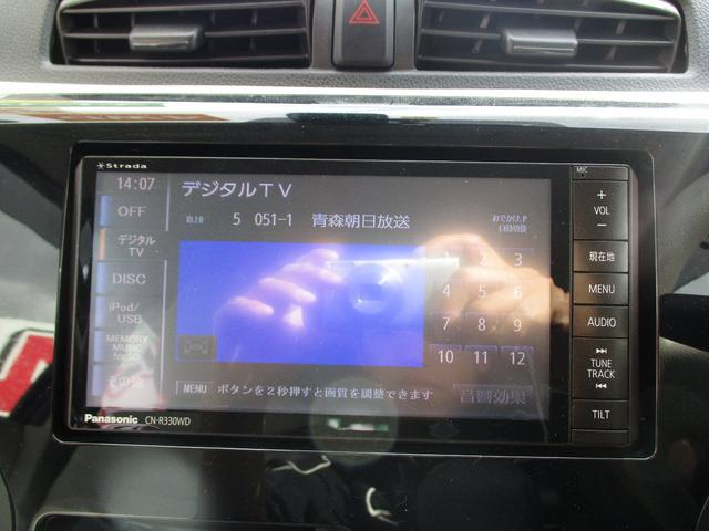 「日産」「デイズ」「コンパクトカー」「青森県」の中古車13