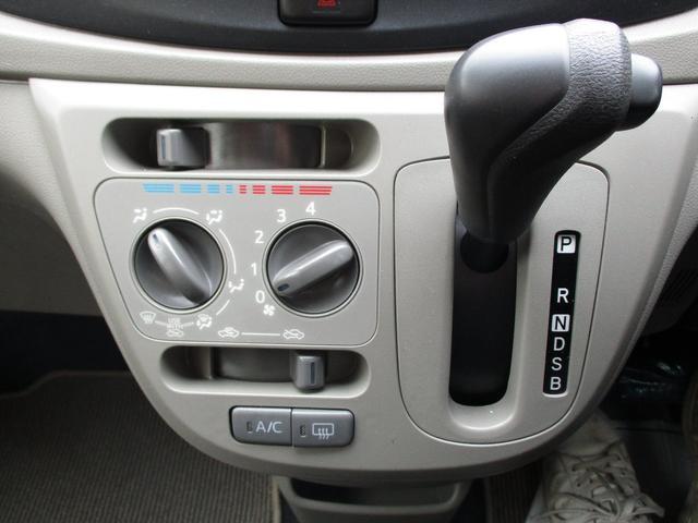 「トヨタ」「ピクシスエポック」「軽自動車」「青森県」の中古車11