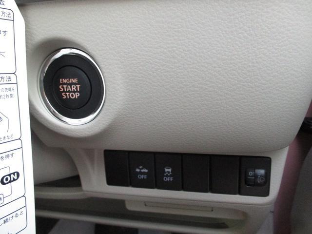 G 4WD 届出済未使用車 衝突被害軽減ブレーキ ABS(16枚目)