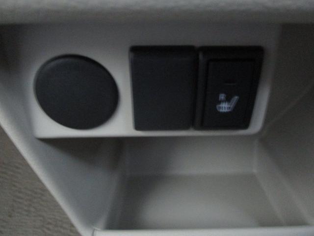 G 4WD 届出済未使用車 衝突被害軽減ブレーキ ABS(17枚目)