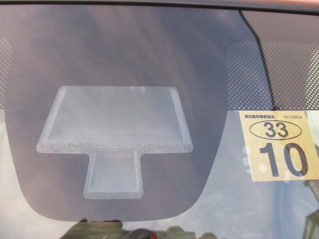 G 4WD 届出済未使用車 衝突被害軽減ブレーキ ABS(20枚目)