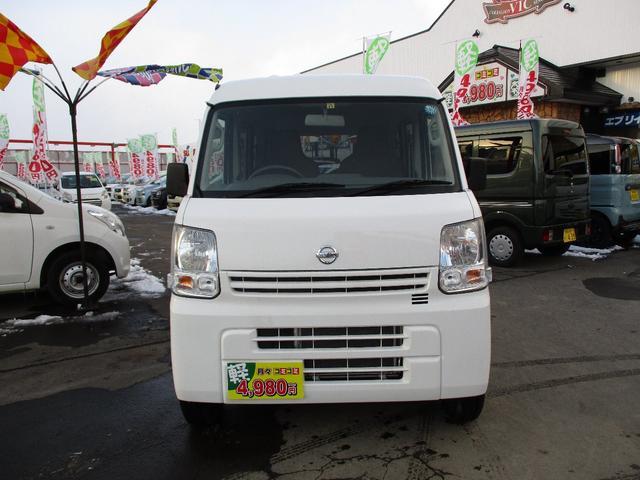 「日産」「NV100クリッパー」「軽自動車」「青森県」の中古車2