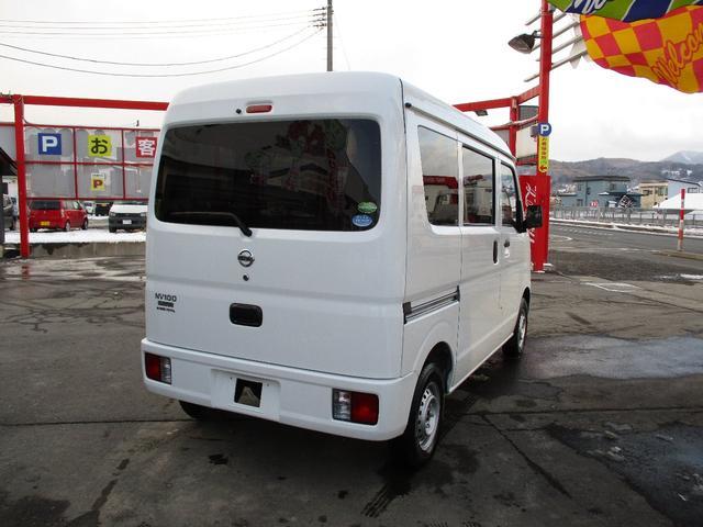 「日産」「NV100クリッパー」「軽自動車」「青森県」の中古車5