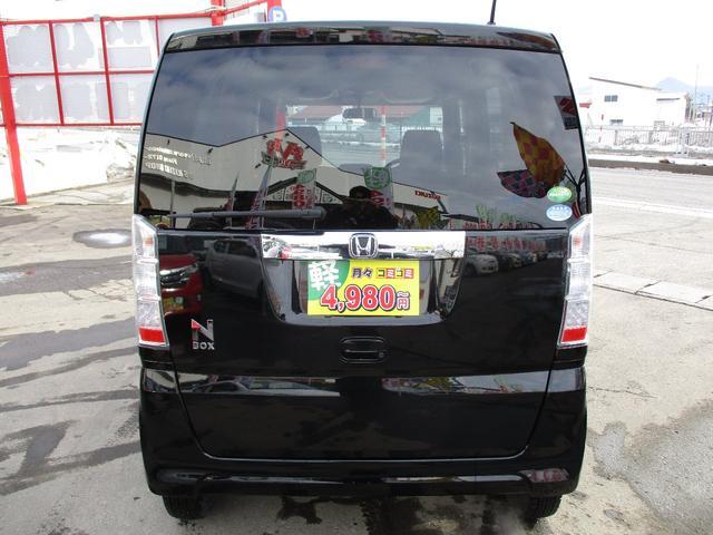 「ホンダ」「N-BOX」「コンパクトカー」「青森県」の中古車6