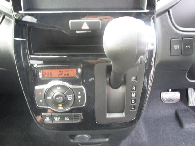 GX4 4WD セーフティサポート 両側パワースライドドア(14枚目)
