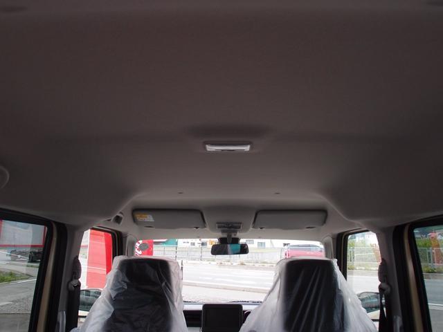 ハイブリッドG 4WD デュアルセンサーブレーキサポート(14枚目)
