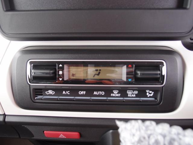 ハイブリッドG 4WD デュアルセンサーブレーキサポート(16枚目)