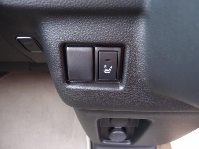 ハイブリッドG 4WD デュアルセンサーブレーキサポート(19枚目)