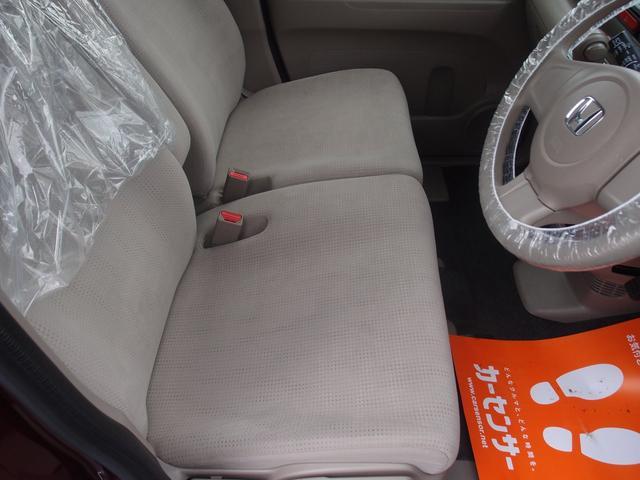 G 4WD ナビ シートヒーター スマートキー(9枚目)